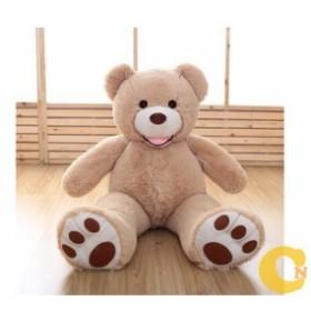 ぬいぐるみ特大くま テディベアクマ アメリカ  コストコ 動物ぬいぐるみ 可愛い熊ふわふわ抱き枕プレゼント最適100cm