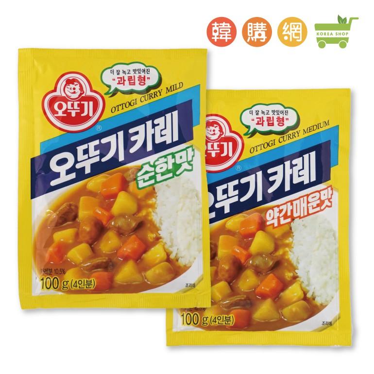 韓國OTTOGI不倒翁咖哩粉(原味&微辣)100g/單包【韓購網】
