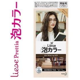 リーゼ 泡カラー ロイヤルショコラ 108mL (医薬部外品) / 花王 Lieseリーゼ
