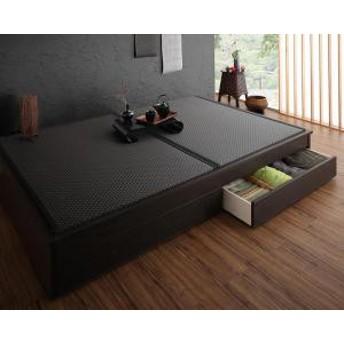 畳 収納 美草 日本製 すのこ 花水木 40mm厚 タタミ ワイド たたみ 畳ベッド 畳ベット 収納付き 小上がり 引出し付き 組立設置付