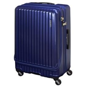 (Bag & Luggage SELECTION/カバンのセレクション)フリクエンター マーリエ スーツケース フロントオープン 拡張 86L/98L Lサイズ USB Malie 1-280/ユニセックス ネイビー 送料無料
