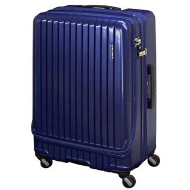 (Bag & Luggage SELECTION/カバンのセレクション)フリクエンター マーリエ スーツケース フロントオープン 拡張 86L/98L Lサイズ USB Malie 1-280/ユニセックス ネイビー