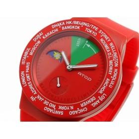 エイトップ ATOP ワールドタイム 腕時計 VWA-05 レッド グリーン
