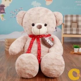 ぬいぐるみ 特大 くま テディベア  可愛い熊 動物 大きい くまぬいぐるみ コストコ クマ ぬいぐるみ ぬいぐるみ くま クマ  プレゼン