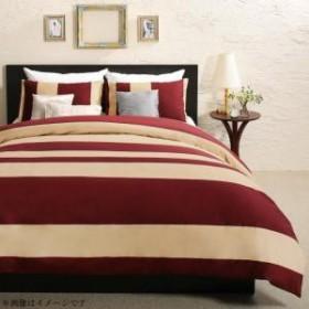 日本製 和式用 winkle 綿100% 50×70用 ウィンクル 布団カバーセット シングル3点セット 500033793