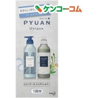 メリット ピュアン ユニーク リリー&サボンの香り トライアルセット ( 1セット )/ メリット