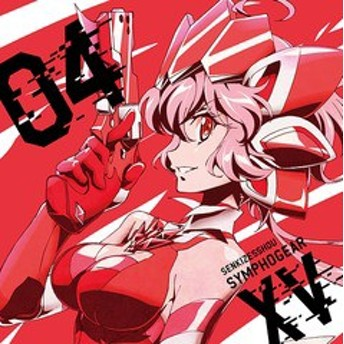 [CD]/雪音クリス (CV: 高垣彩陽)/戦姫絶唱シンフォギアXV キャラクターソング 4/KICM-3359