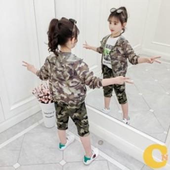 女の子 新作 UVカット サマージャケット 夏 春 秋 おしゃれ カジュアル ライトアウター きれいめ UVパーカー キッズ服 カジュアルウェア