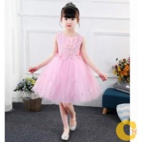 子供ドレス 子どもドレス結婚式フォーマルピアノ発表会ドレス 子供服キッズ女の子ワンピースコンクールセレモニードレス  おしゃれ
