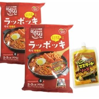 東遠が満を辞してオススメする日本初上陸の「即席ラッポッキ」2袋(1袋2~3人前(もち200g、麺110g、ソース92g、乾燥ねぎ2g)+ハニーマスター
