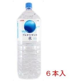 キリン アルカリイオンの水 2L 6本|4909411006303(dc)