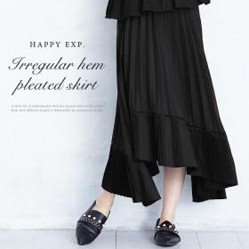 HAPPY急便 個性的にプリーツを着る。イレヘムプリーツスカート/スカート プリーツスカート アシンメトリー レディース ボトムス ロング丈 ブラック レディース 5,000円(税抜)以上購入で送料無料 ロングスカート 夏 レディースファッション アパレル 通販 大きいサイズ コーデ 安い おしゃれ お洒落 20代 30代 40代 50代 女性 スカート