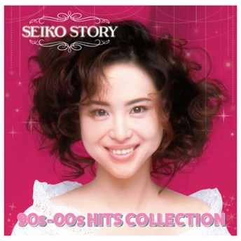 ソニーミュージック松田聖子 / SEIKO STORY-90s-00s HITS COLLECTION-【CD】MHCL-30613/4