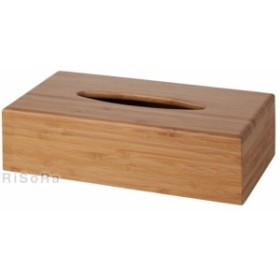 【送料無料】【IKEA(イケア)】BONDLIAN ボンドリアン ティッシュボックス 長さ→約26cm  幅→約14cm  高さ→約7cm