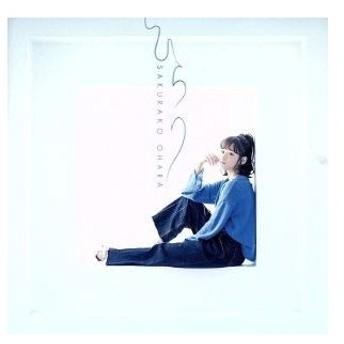ひらり(初回限定盤B)(DVD付)/大原櫻子