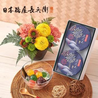 【日比谷花壇】日本橋屋長兵衛「涼あんみつ 花火玉」とアレンジメントのセット