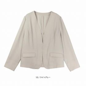 [マルイ]【セール】【大きいサイズ】【L-5L】ノーカラージャケット/フルールbyミントブリーズ(Fleur)