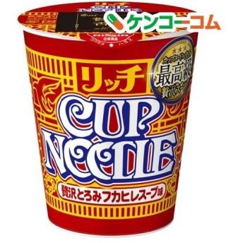 日清 カップヌードル リッチ 贅沢とろみフカヒレスープ味 ( 1コ入 )/ カップヌードル