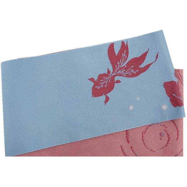 浴衣・着物の帯 - ホンコンマダム 浴衣 レディース 帯 波紋金魚 水色 日本製 オリジナル織り柄 半幅帯 第一会場(d5609) (帯単品)