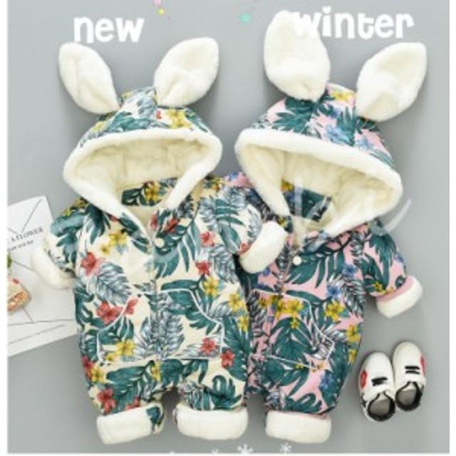 ベビー服 カバーオール ロンパース フード付き 赤ちゃん 着ぐるみ 長袖 春新作 帽子付き 動物 ウサギ