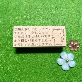 thank youスタンプ ねこ 2.5