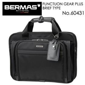 バーマス ビジネスバッグ ブリーフケース ファンクションギア プラス BERMAS 60431 39cm EX