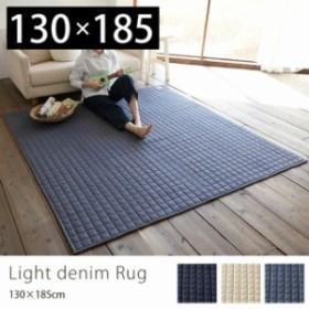 ラグマット デニム 洗える おしゃれ 北欧 ラグ カーペット 絨毯 長方形 DenimDenim 130×185 スミノエ アイボリー ブルー キルトラグ