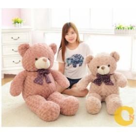 可愛いテディベア クマぬいぐるみ 4色  100cm 特大 くま 抱き枕 クマ縫い包み