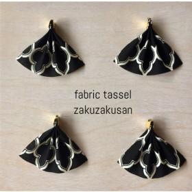 ファブリック タッセル 46 モロッカン