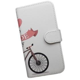 全機種対応 手帳型スマホケース 自転車 ロゴ ハート 335