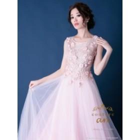 couture an ドレス AOC-2826 ワンピース ロングドレス Andy アン ドレス キャバクラ キャバ ドレス キャバドレス