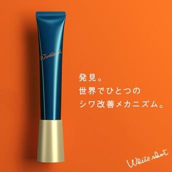 \最安値 送料無料/ POLA / ポーラ リンクルショットメディカルセラム 20g 日本初!シワを改善する薬用化粧品 (4953923322604)