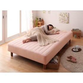 色 新 脚15cm シングル 寝心地が選べる ボンネルコイルマットレスタイプ 20色カバーリングマットレスベッド 040109372