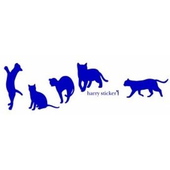 HARRY STICKER ウォールステッカー 貼ってはがせる 転写式 まったり子猫 (chillin-kitten) /ネイビーブ