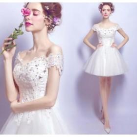 ショート丈ドレス 演奏会 結婚式ドレス 半袖レースウェディングドレス お呼ばれ ピアノ 発表会 フォーマル 二次会オフショルダー 白 大き