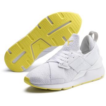 【プーマ公式通販】 プーマ ミューズ TZ ウィメンズ ウィメンズ Puma White-Blazing Yellow |PUMA.com
