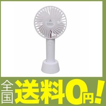 イトウ 携帯扇風機 ホワイト 本体106x42x205mm、台座 直径65xH32mm ストラップ付き 2WAY Handy Fan ハンディファン DLFS190
