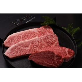 《期間限定》飛騨牛 ステーキセット サーロイン・フィレステーキ 熟成肉『山勇牛』[K0035]