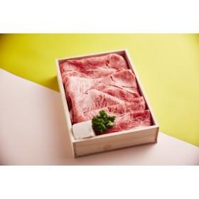 松阪牛 すき焼き肉(ロースまたは肩ロース)400g