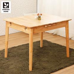 【多瓦娜】亞比伸縮功能餐桌