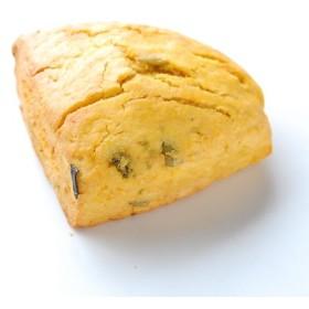 セイボリースコーン かぼちゃのソテー 玉葱とローズマリー風味 2個入
