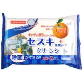 シヤチハタセスキ炭酸ソーダ クリーンシート キッチン 20+2枚F329550-296854
