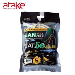 【ATake】- Cat.5e 集線器對電腦 5米袋裝 SC5E-05