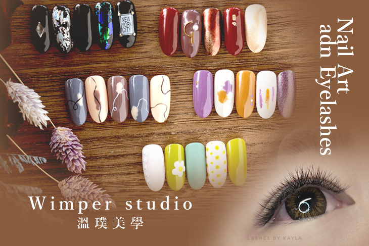 【台中】Wimper studio / 溫璞美學 #GOMAJI吃喝玩樂券#電子票券#美甲