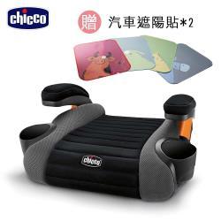 【贈好禮】chicco-GoFit汽車輔助增高座墊-鯊魚灰