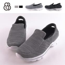 【88%】男鞋-編織鞋面 後挖洞 透氣舒適好穿拖 運動風休閒鞋 懶人鞋