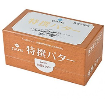 カルピス特撰バター(食塩不使用)/450g