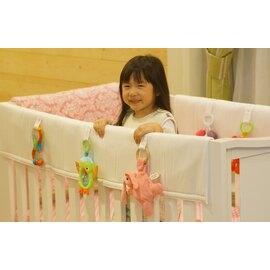 【Lori's 】固齒防護嬰兒床欄包 / 長邊款【母親節推薦】