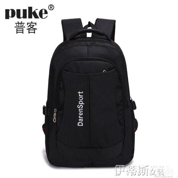 後背包戶外大容量輕便旅行徒步背包男士電腦包旅游後背包防水女運動 伊蒂斯女裝