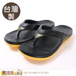 魔法Baby 男鞋 台灣製輕量高彈力夾腳運動拖鞋~sa93760